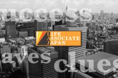 御社の事業をEC化!完全成果報酬型ECサイトサービス「トリプルA」リリースのお知らせ